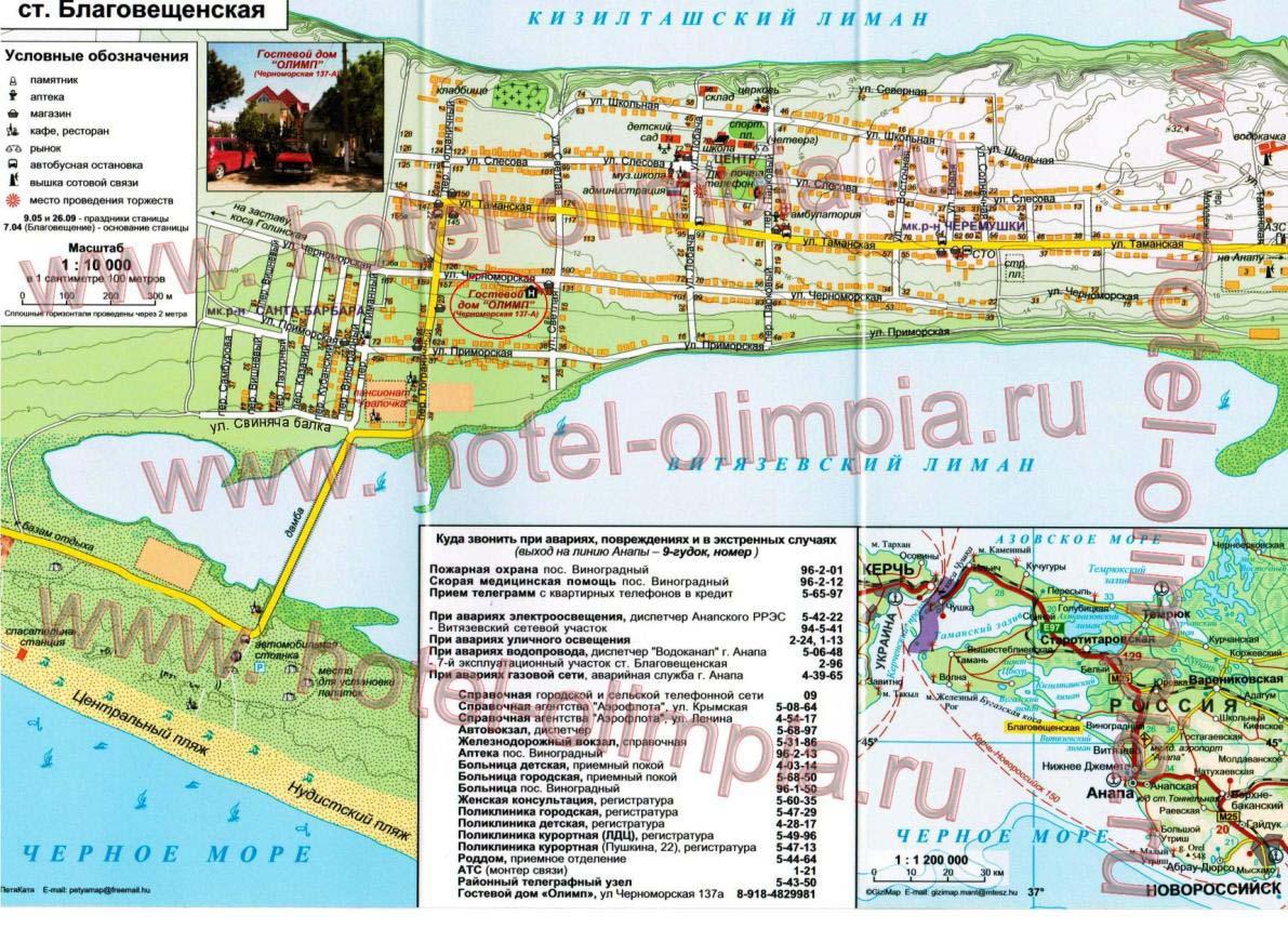 Благовещенская станица. Карта гостиниц и магазинов