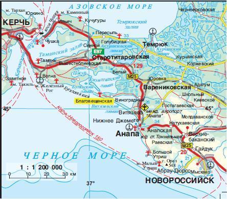 Из Москвы в Анапу следует