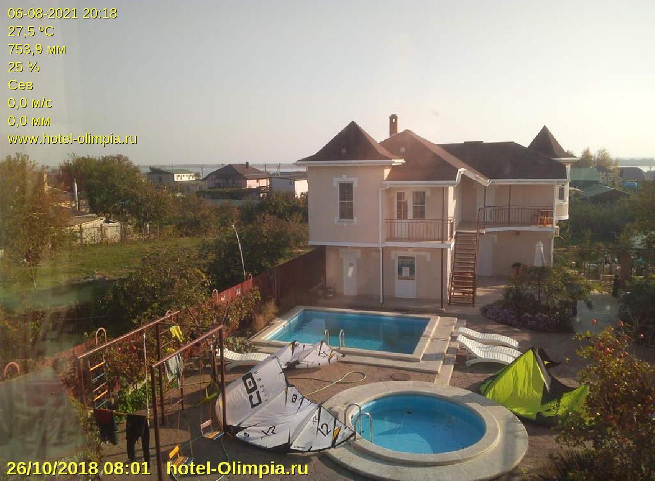Вебкамера в Благовещенской. Вид на бассейн отеля Олимпия
